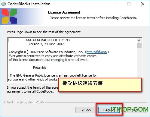 code blocks13.12