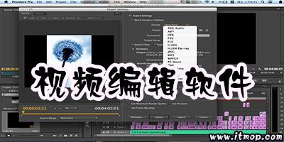 视频剪辑软件哪个好_视频剪辑器_视频剪辑工具_免费视频剪辑软件下载