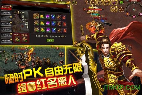 百度版烈火之刃手游 v1.0 官网安卓版 2