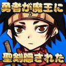 魔王瞒着勇者藏了圣剑中文版