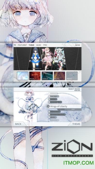 载音zion苹果破解版 v2.0.0 iphone内购破解版 3