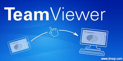 teamviewer官网下载_teamviewer破解版_teamviewer12|11|10|9系列大全
