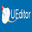 UEditor编辑器(富文本web编辑器)