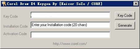 coreldraw x4注册机 32位/64位 免费中文版 0
