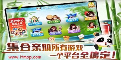 亲朋游戏官方下载_亲朋游戏棋牌_亲朋手机游戏
