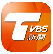 TVBS新�ios版