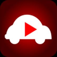 汽车短视频手机版