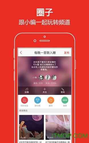 啪啪音�啡μO果版 v5.2.7 iphone越�z版 0