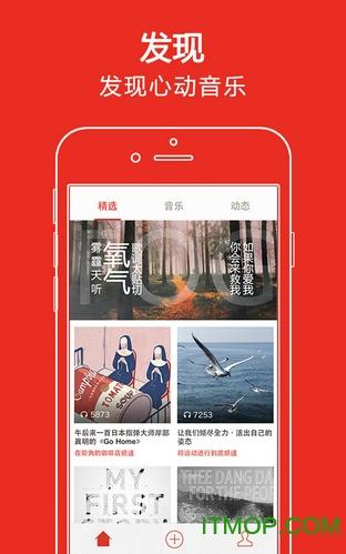 啪啪音�啡μO果版 v5.2.7 iphone越�z版 2
