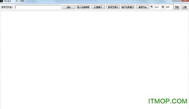 爱奇艺vip视频解析软件 v1.0 绿色版 0