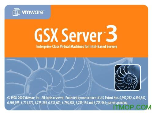 VMware GSX Server最新版