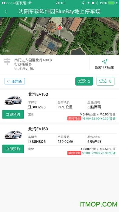 邯��潆闯鲂�app�O果版 v4.20.2 iPhone版 2