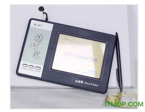 君彩2010版DJJ8手写板驱动 v7.6 免费版 0