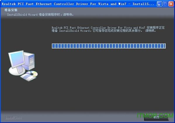 realtek8139网卡驱动 官方最新版_win7 64位/32位 0