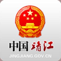 中国靖江苹果版