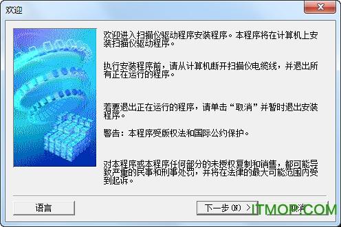 佳能LiDE 110扫描仪驱动 v17.0.5 官方版 0