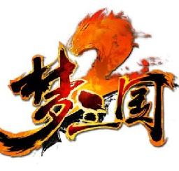 梦三国2官网版