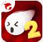 哔哔弹珠游戏2