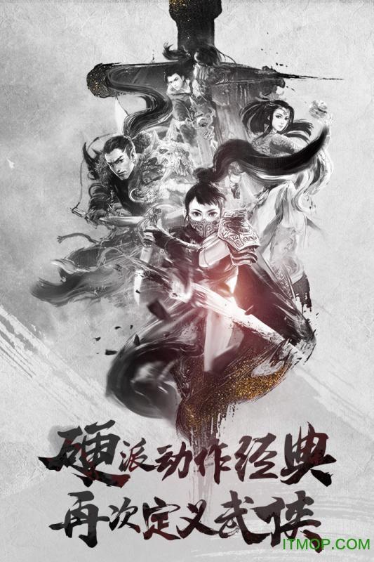 刀剑斗神传九游版 v1.1.2 安卓版 0