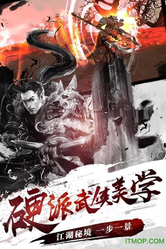 刀剑斗神传九游版 v1.1.2 安卓版 2