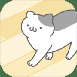 猫咪很可爱可是我是幽灵v1.1.9 安卓版