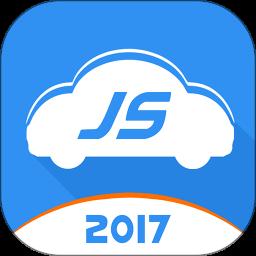 最新极速驾培跨驾校软件