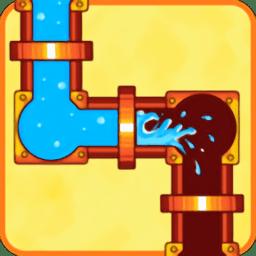 水管工游戏