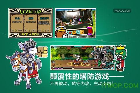 圣犬帕拉普通中文版 v1.02 安卓官方版 1