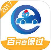 2017驾考精灵龙8娱乐网页版登录