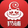 猫铺商城手机版