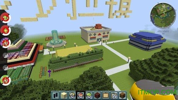 我的世界1.8神奇宝贝服务器游戏 我的世界1.8神奇宝贝服务器下载图片