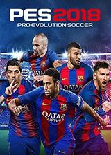 实况足球2018 InMortal游戏AI优化补丁