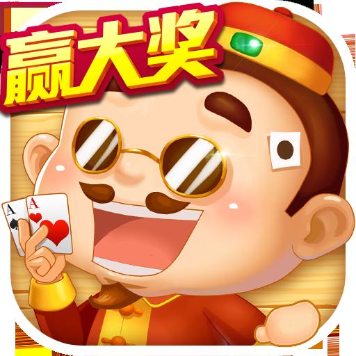 vivo欢乐斗地主鱼丸游戏v7.0.12.0.0 安卓版