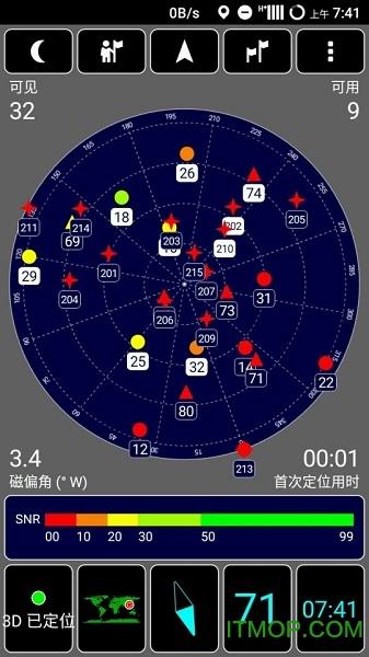 gps搜星神器下载 手机GPS辅助搜星软件下载v1.5.3 安卓中文版