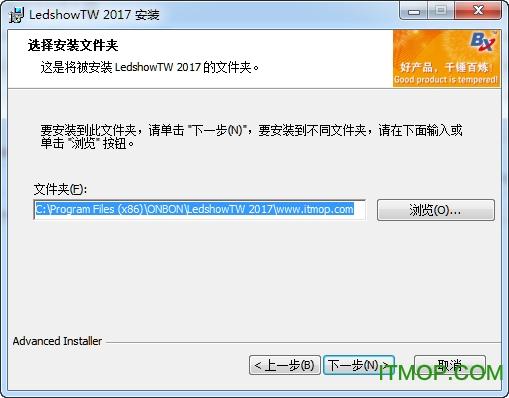 仰邦led控制卡软件