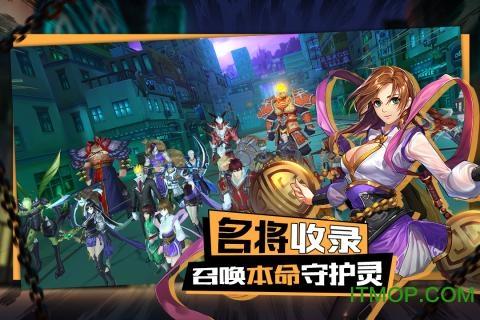 九游镇魂无双手游 v1.0.2 官网安卓版 3