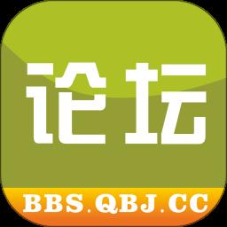 青白江论坛手机版