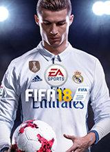 FIFA18正式版多功能修改器