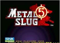 合金弹头5 NeoGeo ROMv1.0 官方正式版
