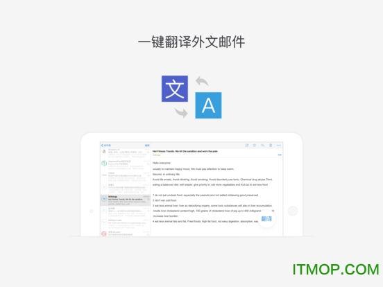 qq邮箱pc客户端 v6.1.7 官方最新版 1