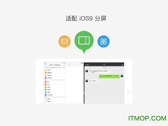 qq邮箱pc客户端 v6.1.7 官方最新版 2