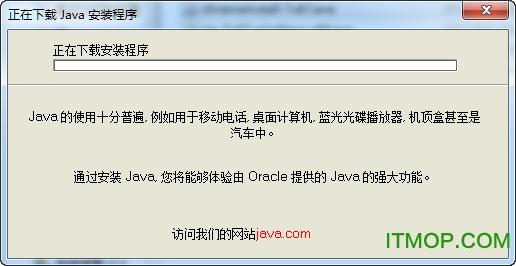 java7 32位离线安装包 v1.7.0 简体中文版 0