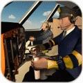 飞机驾驶训练学院模拟器内购破解版