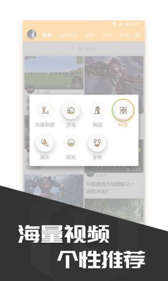 英雄联盟多玩饭盒 v4..3.9 安卓版0