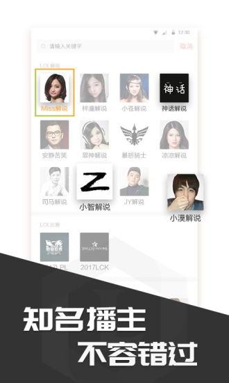 多玩饭盒app v4.3 官方安卓版1