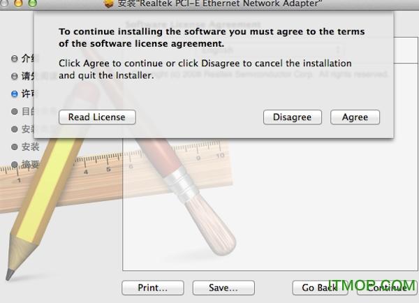Realtek瑞昱�W卡mac通用��� 官方正式版 0