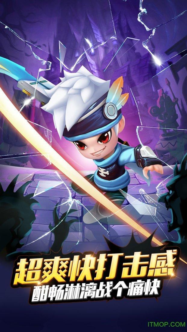 幻想骑士团正版游戏 v1.0.0 安卓版 0
