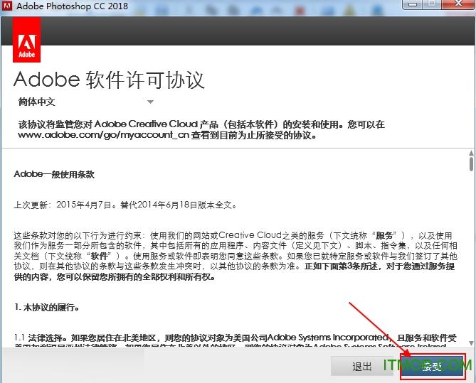 pscc2018中文语言包下载