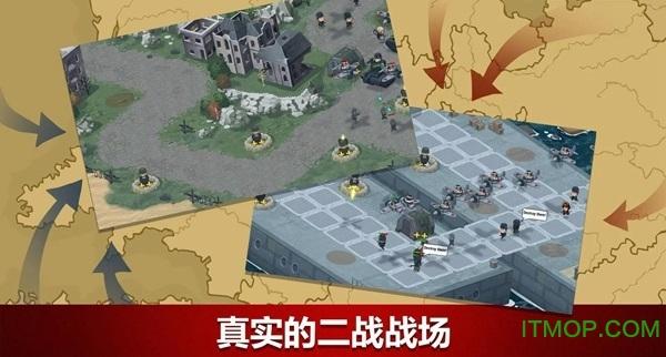 第二次世界大战辛迪加内购破解版(World War 2: Syndicate) v1.1.28 安卓版 0
