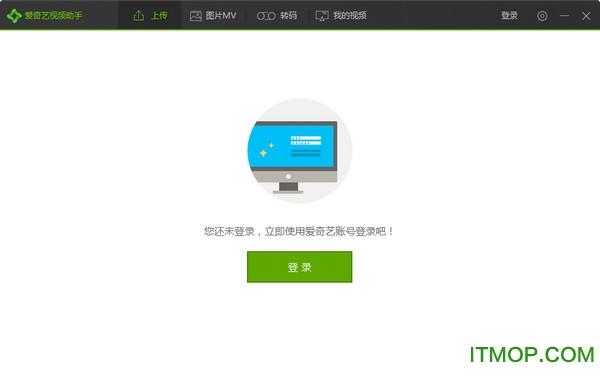 爱奇艺视频助手 v7.3.0.12 官方版 0